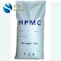 Wholesale HPMC Hydroxypropyl Methyl Cellulose construction grade 100000cps from china suppliers