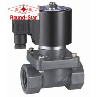 Wholesale Black 1/2 Inch Anti Corrosion Plastic Water Solenoid Valve Pilot Operated from china suppliers
