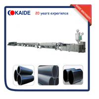 Wholesale Large Diameter HDPE Pipe Making Machine/HDPE Pipe Extrusion Machine KAIDE factory from china suppliers
