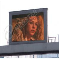 Wholesale High Resolution curtain P10.417 Transparent LED Screen , Outdoor Aluminum LED display from china suppliers