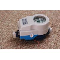 Quality Valve Controlled Wired and Wireless Water Meter with Plastic / Brass Body for sale