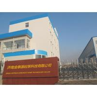 jinan  jintrun  concerte  pump  technology  co.,ltd