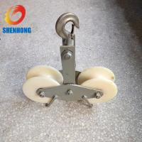 Wholesale Model SHR-2.5 Stringing Block With Tandem Sheave for power construction from china suppliers