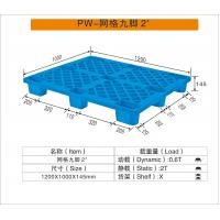 Wholesale Light Duty industrial plastic pallets and box  1200mm X 1000mm X 145mm from china suppliers