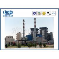 Wholesale Coal / Biomass Fired CFB Boiler Circulating Fluidized Bed Boiler ASME Standard from china suppliers