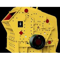 Wholesale Big Crushing Ratio Impact Crusher Hammer Mill form China from china suppliers
