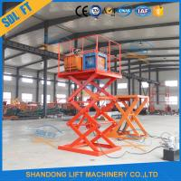 Wholesale 2T 3.5M Stationary Scissor Lift Platforms For Warehouse Material Loading from china suppliers