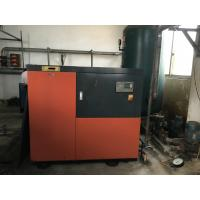 Wholesale 55KW  Water Cooling Screw Air Compressors Permanent Magnetic Variable Frequency Air Compressor from china suppliers