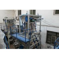 Wholesale Low Density Polyethylene Mini Film Blowing Machine 30 - 110kg / H from china suppliers