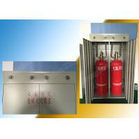 Wholesale Single Zone Hfc 227ea Fire Extinguishing System 90L DC24V / 1.6A from china suppliers