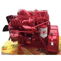Wholesale 140HP Light Truck Engines Water Cooled Style High Fuel Efficiency B140-33 from china suppliers
