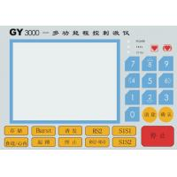 Wholesale Flexible Membrane Switch Keyboard from china suppliers