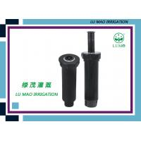 Wholesale POP UP Golf Course Sprinkler Heads Spray Nozzle Dust Suppression from china suppliers