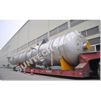 Wholesale Alloy 20 Butyl Alcohol Distillation Column Tray Tower 0.1MPa - 1.6MPa from china suppliers