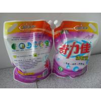 Wholesale liquid detergent/Liquid Laundry Detergent from china suppliers