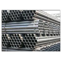 Wholesale seamless steel pipe A106 GR.B SS304 P91 T12 from china suppliers