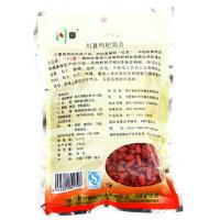 Wholesale Cooking Recipe Red Goji Berry Wolfberry Fructus Lycii Improve Vision SDG-R350 from china suppliers