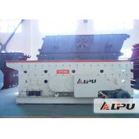 Wholesale Industrial Vibration Screening Machine in Crushing and Screening Plant from china suppliers
