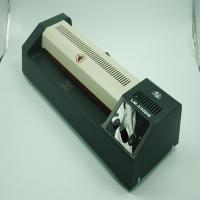 Wholesale Small Office Laminating Machine from china suppliers