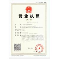 Beijing Meimeifu Trade Co.,Ltd. Certifications