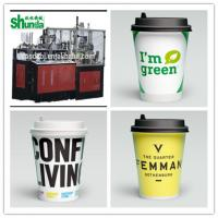 Wholesale Paper Cup Sleeve Machine,high speed Paper Cup Sleeve Machine with OPTO switch tracking and digital control panel from china suppliers