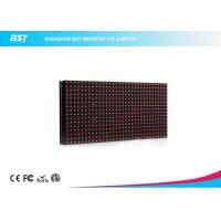 Wholesale Epistar P10 LED Display Module outdoor red color with HC595 drive IC from china suppliers