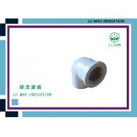 Wholesale Square Female Thread 90 Degree Elbow PVC Pipe Fittings With Brass Insert from china suppliers