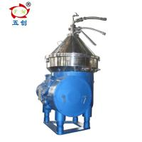 Wholesale Fivemen Small Virgin Coconut Oil Processing Plant Centrifuge Separator from china suppliers