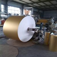 Wholesale China manufacturer cigarette wrapping metallized gold aluminum foil laminated paper from china suppliers