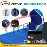 Wholesale Luxury Cabin Theme Park 9d Motion Ride Single Seat For Star Hotels from china suppliers