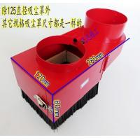 Wholesale Cnc router dust boot for cnc dust collector system from China Supplier from china suppliers