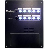 Buy cheap  Audio Kiosk Systems  from wholesalers