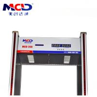 Wholesale Court / Theater Walk Through Gate , Custom Metal Detector 0-99 Adjustable Sensitivity from china suppliers