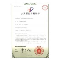 Guangzhou Movie Power Electronic Technology Co.,Ltd. Certifications