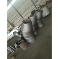 Quality ASME B16.9 MSS SP-75 pipe reducer ASTM A860 WPHY60 pipe reduders for sale