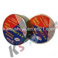 Wholesale PVC Electrical Tape from china suppliers
