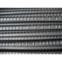 Wholesale Hot Rolled Steel Reinforcement Bars High Tensile Steel Bar ASTM BS from china suppliers