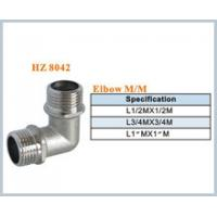 Wholesale brass plumbing fitting elbow MM from china suppliers