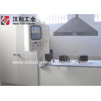 Wholesale Induction Vacuum Gas  Iron / Steel Melting Furnace , Medium Frequency Induction Heating Machine from china suppliers