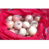 Wholesale Gansu Yellow Round Natural Fresh Onion from china suppliers