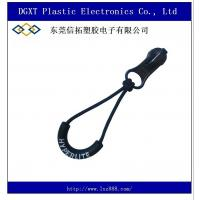 Wholesale custom logo personalized TPU new material hyperlite zipper pull from china suppliers