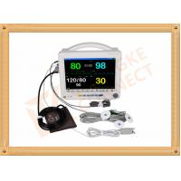 Wholesale 12.1 Inch Multi Parameter Patient Monitor System / Icu Patient Monitoring from china suppliers