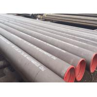 Wholesale Sour Service Welded Steel Line Pipe API 5L Standard X80Q Material from china suppliers