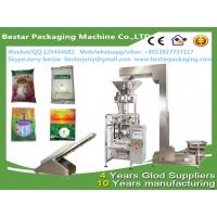 Wholesale Automatic Sugar Sachet Package Packaging Packing Machine with Roll Film bestar packaging machine from china suppliers