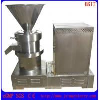 Wholesale JM/JMS colloid mill from china suppliers