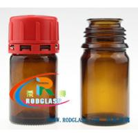 Wholesale 25ml amber reagent glass bottle from china suppliers
