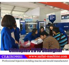 Ningbo Sailai Plastic Machinery Co.,Ltd.