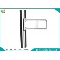 Quality Fully Automatic Supermarket Swing Gate Auto Recognition Turnstiles Barrier for sale