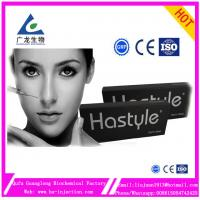 China 2ml wholesale facial Hyaluronic Acid Dermal Filler aesthetic medical injectable HA injection on sale