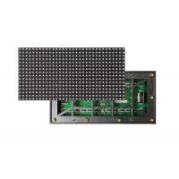 Wholesale Outdoor Advertising P8 320*160mm Full Color SMD LED Module Video Wall from china suppliers